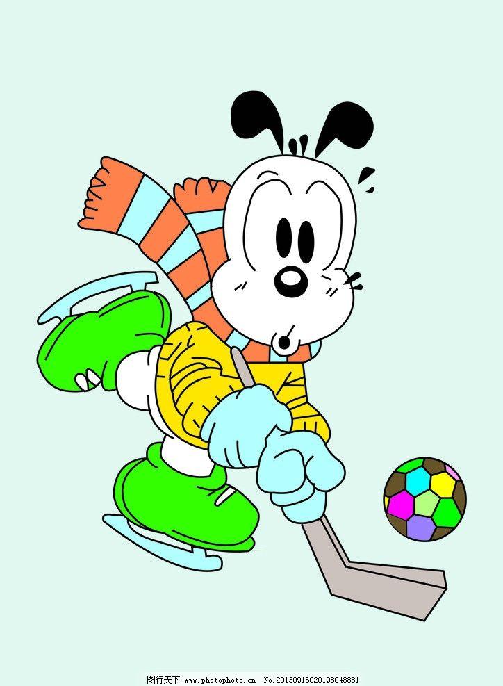 史努比 卡通 动物 球 可爱的