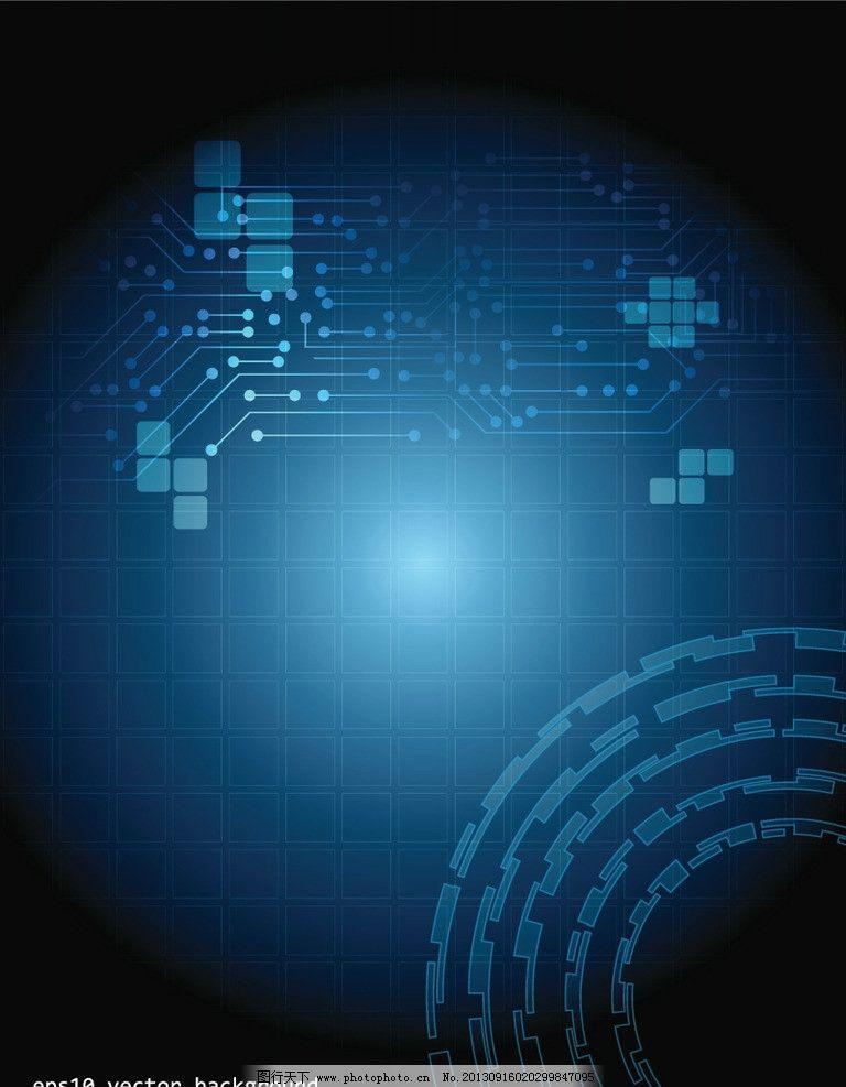 底纹边框 背景底纹  商务科技背景 蓝色科技背景 环路 线路 曲线 电路