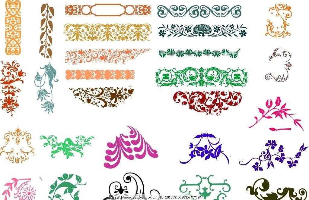彩色古典花纹矢量图 古典花纹 花纹 欧式花纹 花纹矢量 花纹图标 花纹