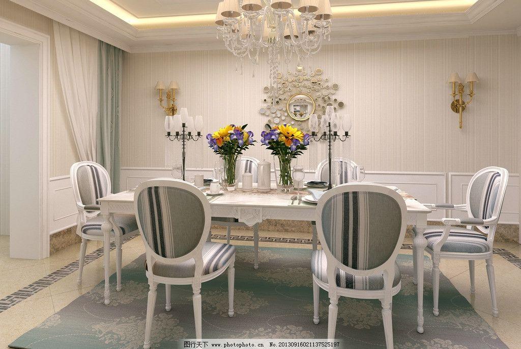 餐厅效果图 餐厅        白色 简欧 3d 餐桌 3d作品 3d设计 设计 72