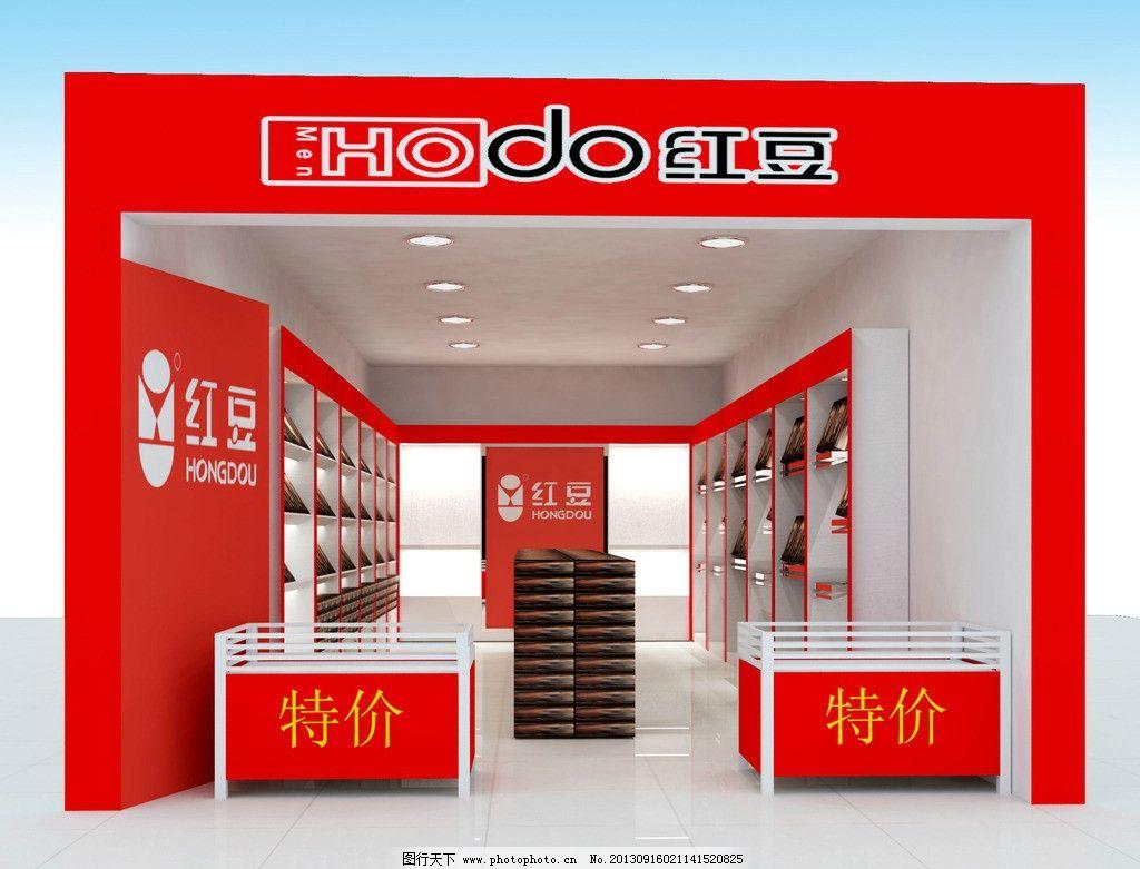 3d 服装店效果图图片
