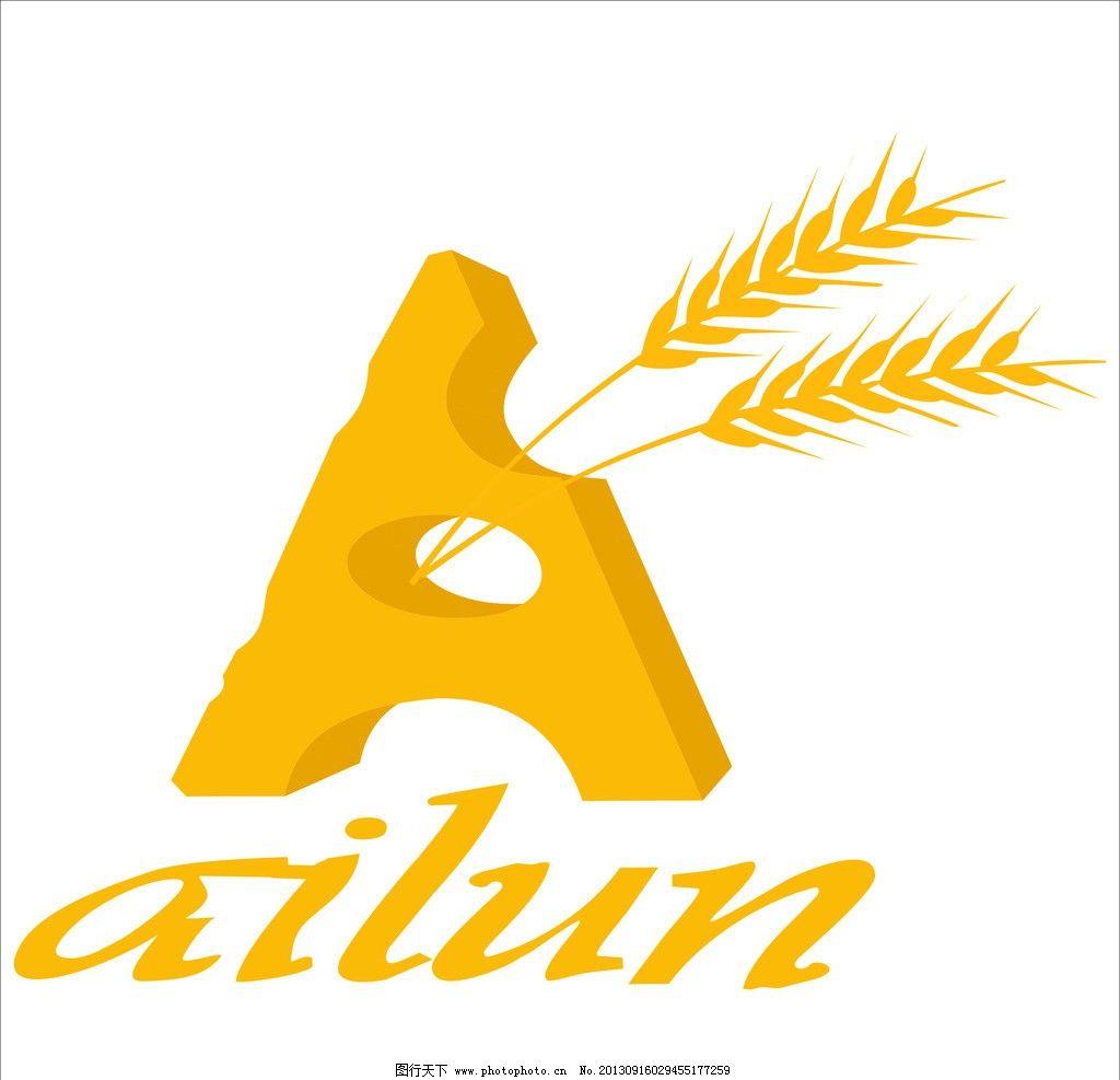 爱仑蛋糕商标图片_logo设计_广告设计_图行天下图库