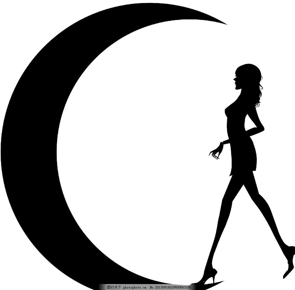美女logo 月亮 美容 女人 矢量