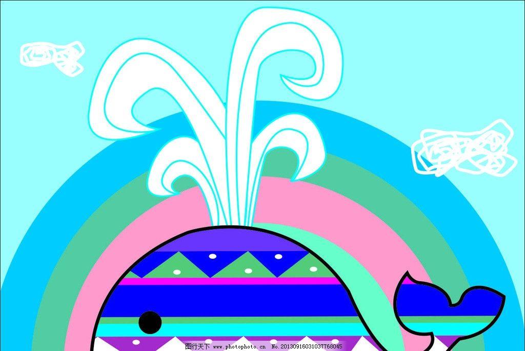 卡通鲸鱼 可爱 矢量 儿童 童真 云 彩色 其他设计