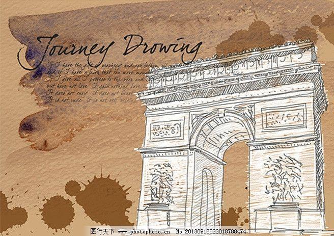 巴黎凱旋門 法國 巴黎 凱旋門 手繪 彩繪 鉛筆 素描 黑白 線條 建筑