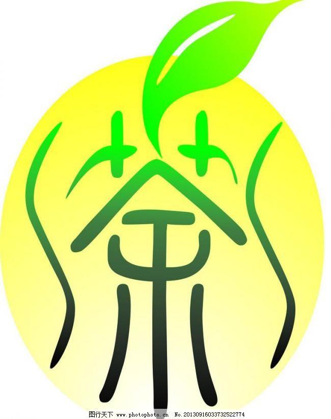 cdr logo 标识标志图标 标志 茶 茶叶公司logo 茶叶矢量 公司标志