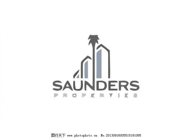 房子logo图片
