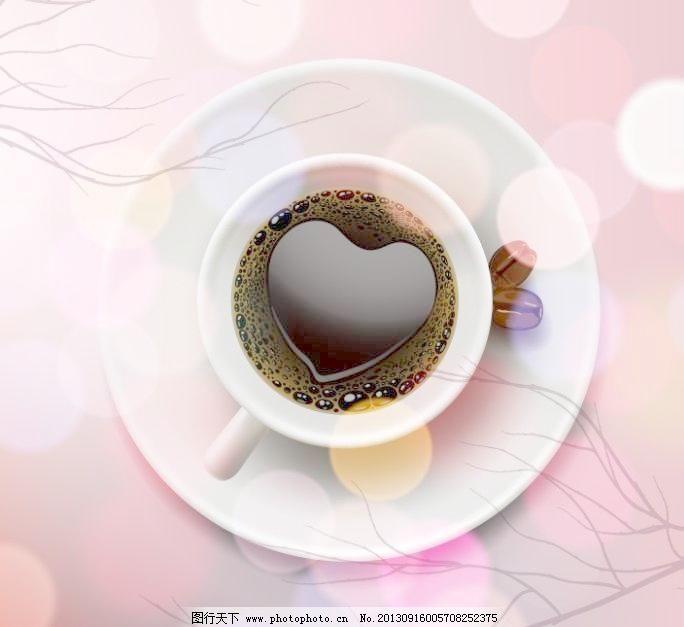浪漫心形咖啡