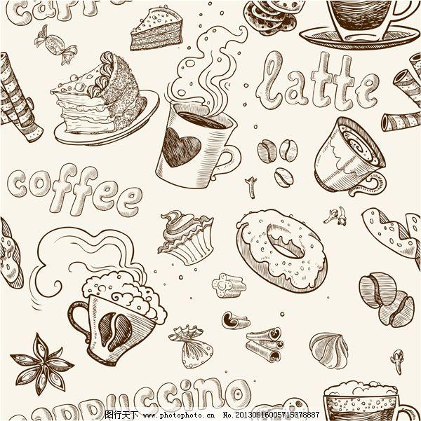 甜点可爱元素背景图