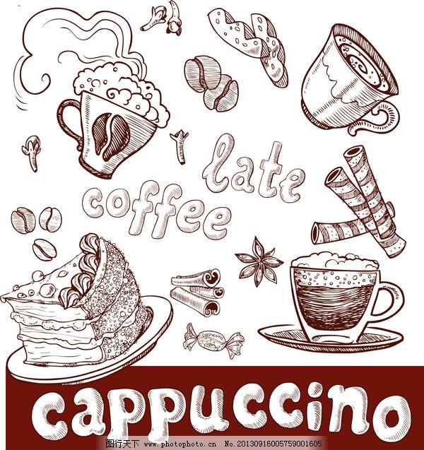 手绘风格咖啡甜点