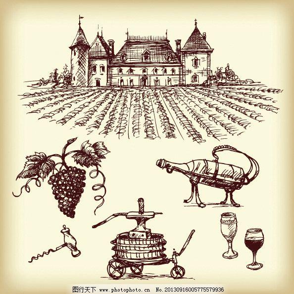 红酒 酒瓶 酒桶 葡萄酒