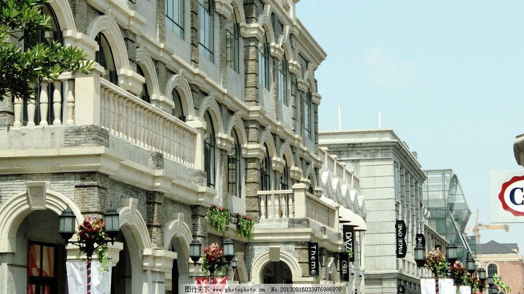 楚河汉街 武汉 建筑 欧式建筑 国内旅游 街道 旅游摄影 摄影 350dpi