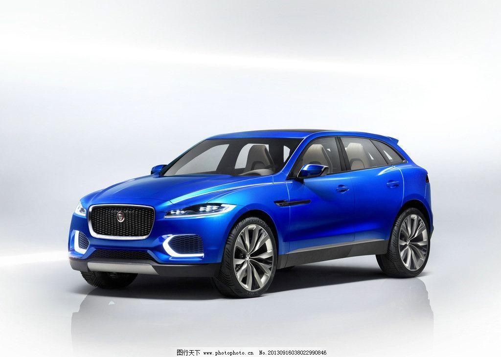 捷豹c x17概念车 汽车 英国 进口车 越野车 四驱车 蓝色