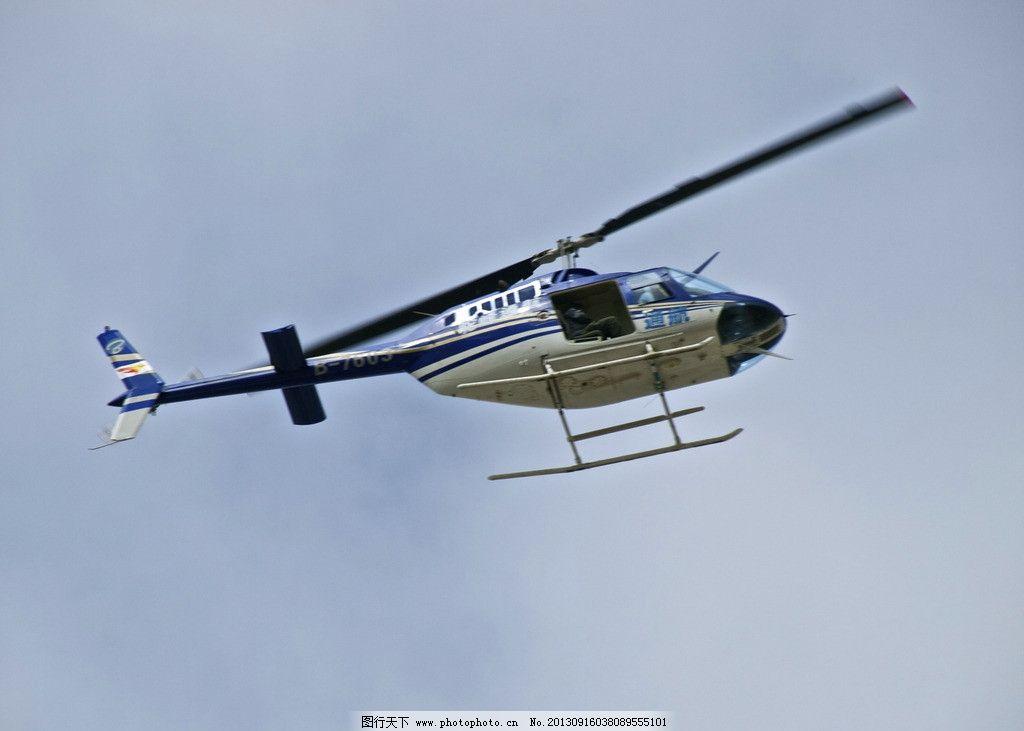 飞行中的直升飞机图片