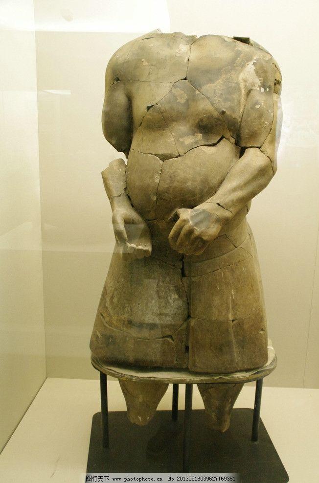 无头雕像 陕西 西安 秦陵 博物馆 陶器 雕塑 建筑园林 摄影 300dpi