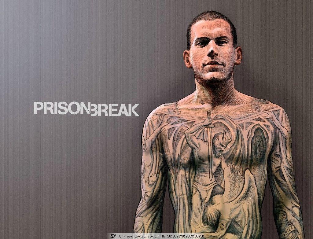越狱男主角的纹身是真的吗图片