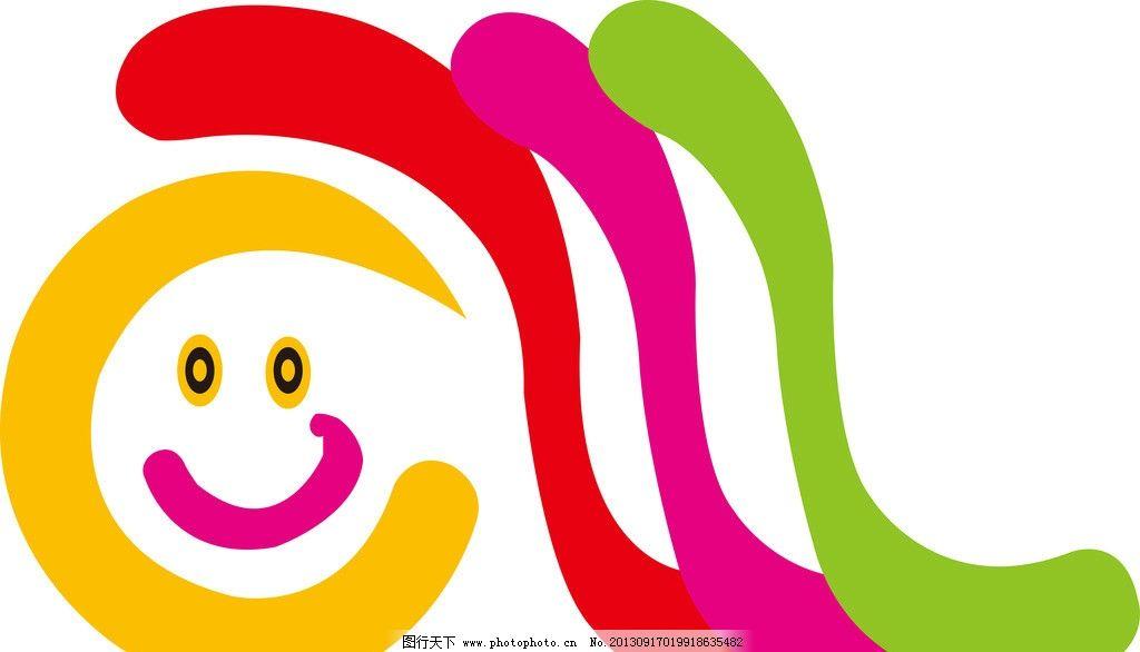 卡通幼儿园标识标志 色彩绚丽 充满童趣 线条优美 活泼灵动 标识标志