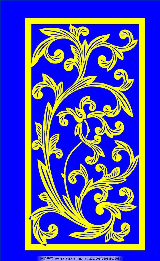 中式镂空 雕刻 图像 矢量 雕花 中国风 花纹花边