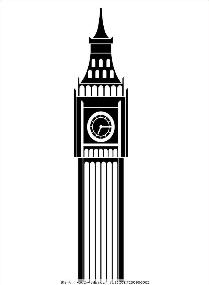 世界著名建筑 大本钟图片_建筑设计_环境设计_图行
