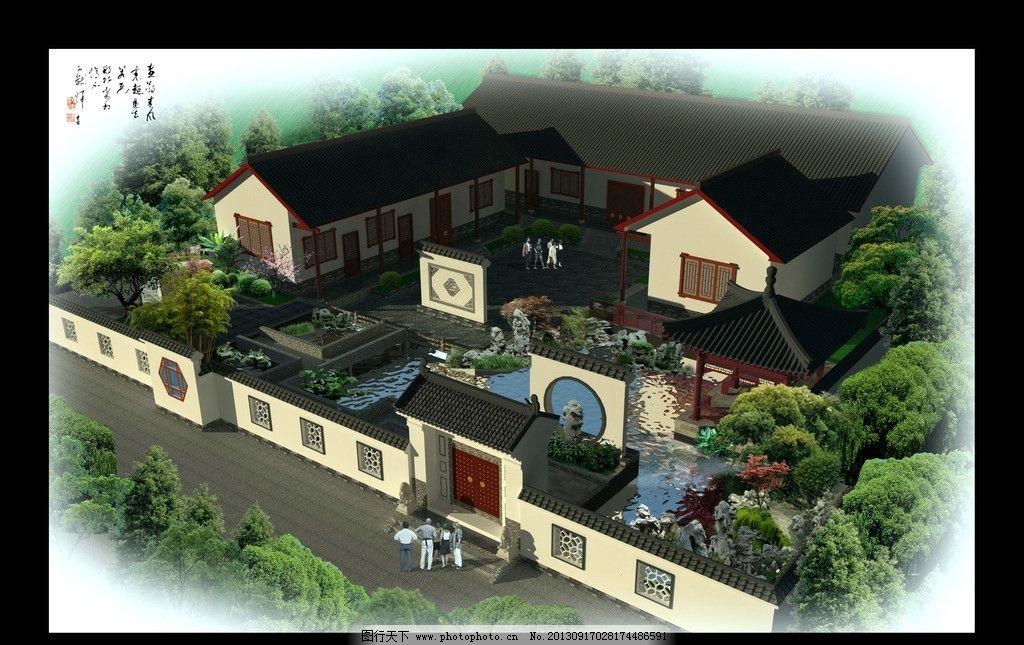 别墅四合院 大门 假山 水池 房子 池塘 莲花 景观设计 环境设计 设计