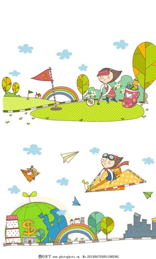 儿童 儿童乐园 卡通 花园 鲜花 花盆 纸飞机 高尔夫 运动 卡通房子