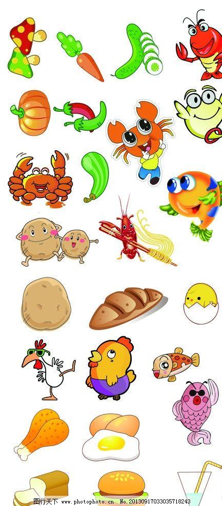 卡通动植物素材 卡通 动植物 素材 动物 植物 小学 幼儿 麦杈 psd分层