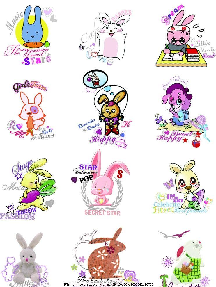 卡通 兔子 可爱 小童图案 动物 矢量素材 其他矢量 矢量 ai