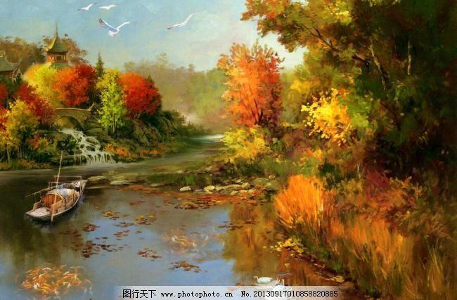油画风景画树步骤