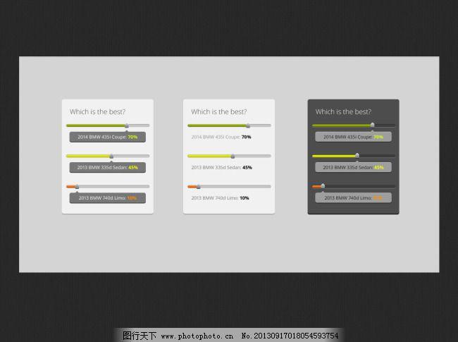 网页界面ui设计素材
