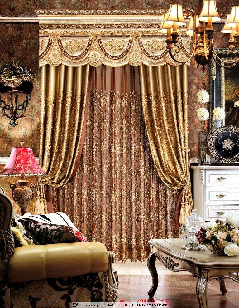 欧式窗帘 家居 搭配 软装图片