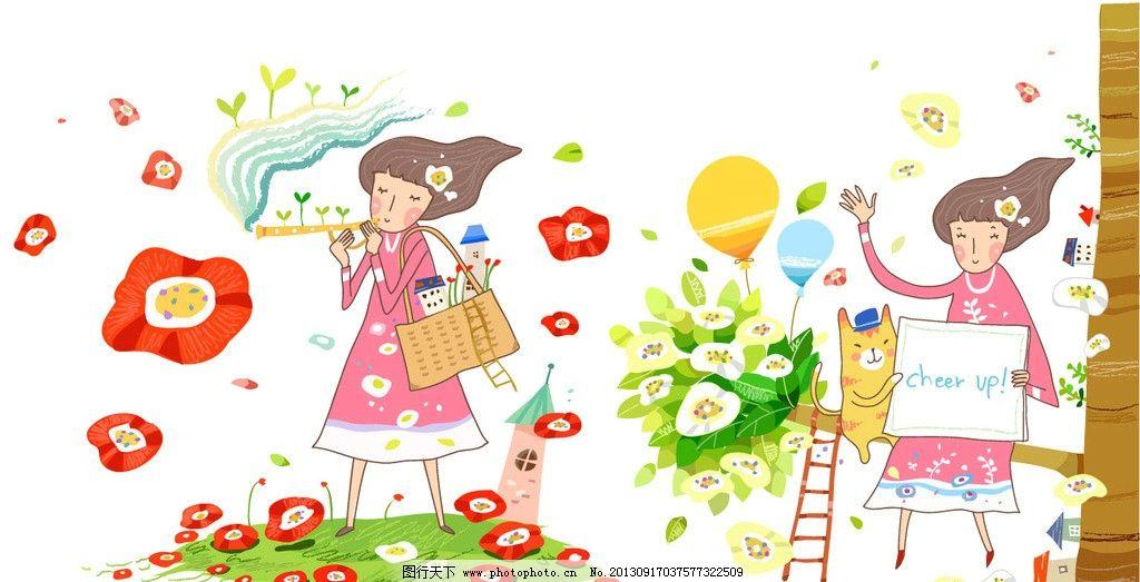 欢庆六一儿童节卡通画图片