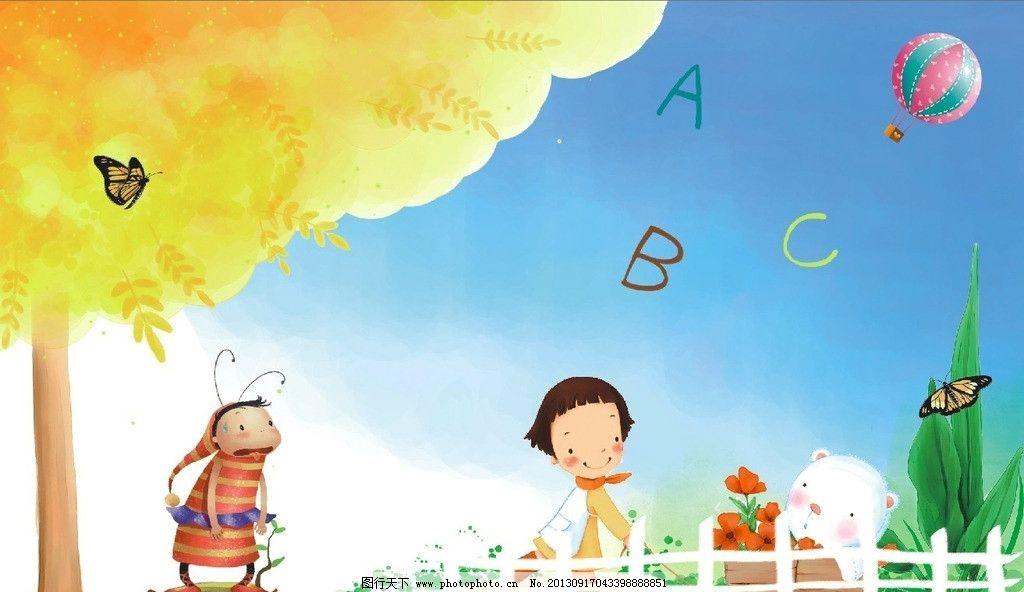 儿童 动物 字母 大树 蝴蝶 卡通设计 广告设计 矢量