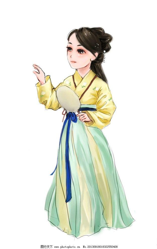 手绘 人物 q版 古装 汉服 扇子 动漫人物 动漫动画 设计 72dpi jpg