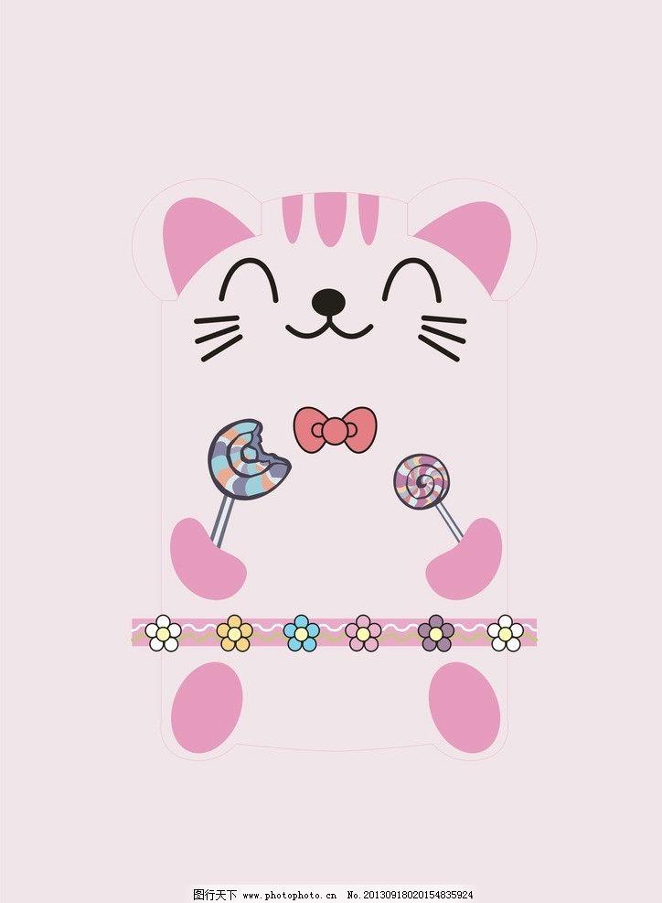可爱猫咪图片图片