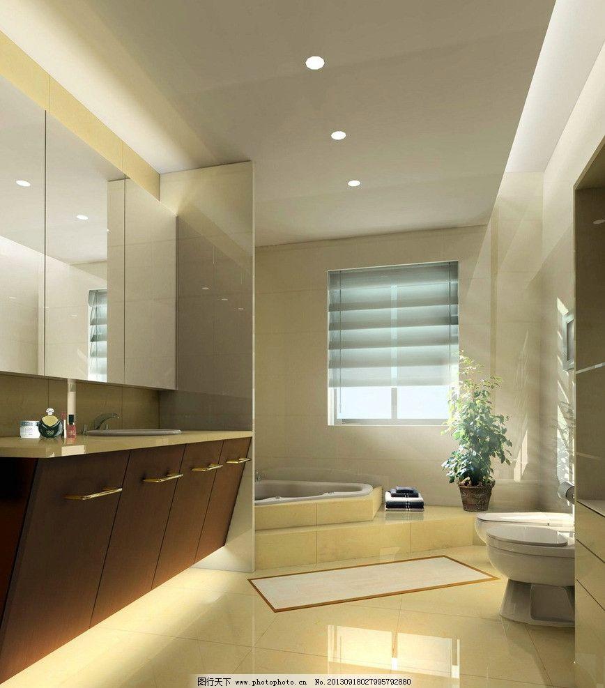 卫生间 效果图 设计图 风格