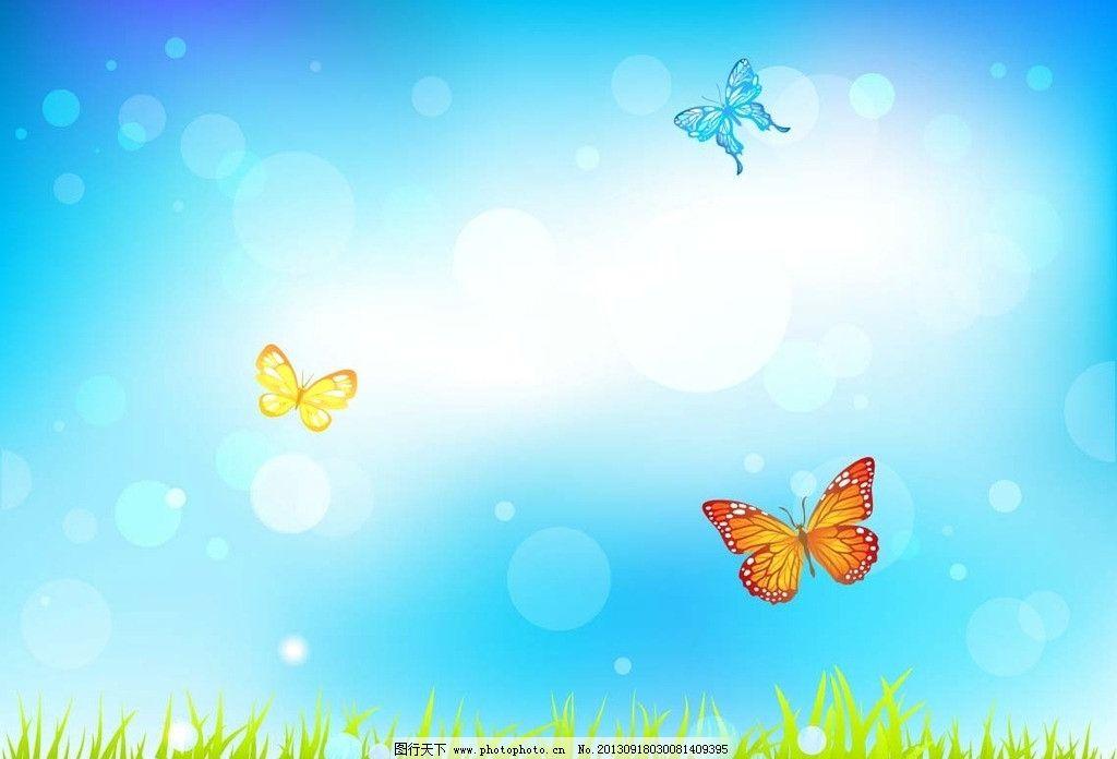 蓝天 白云 梦幻背景图片