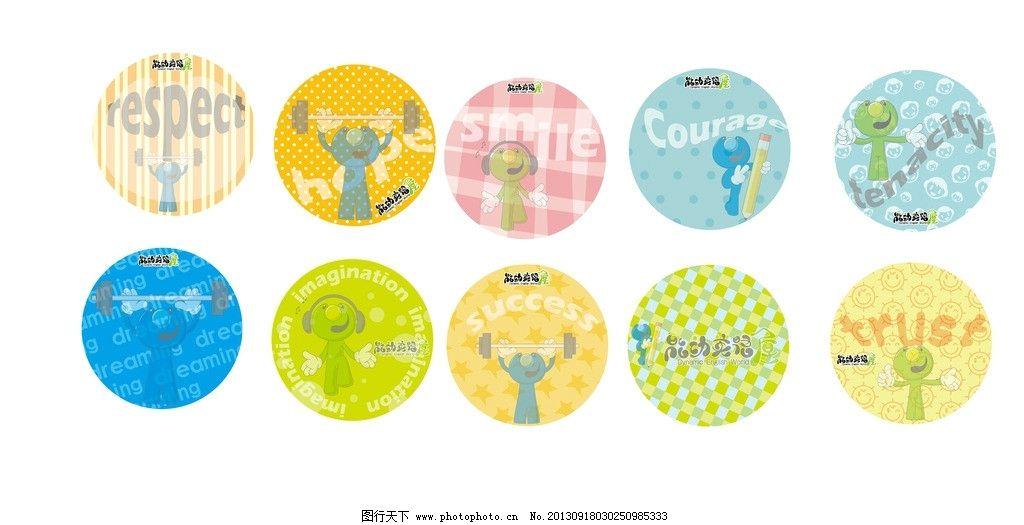 装饰展板 能动英语 娃娃头 英文字母 圆圈 方格 星星 底纹 展板模板