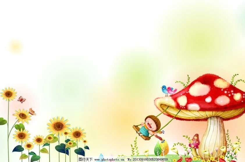可爱儿童海报底版 可爱 儿童 绿地 花朵 向日葵 绿色 蘑菇 秋千 小鸟 CDR 海报 底版 卡通设计 广告设计 矢量