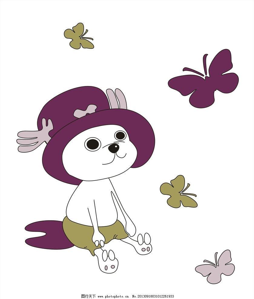 卡通人物 可爱动物 蝴蝶 移门 白底 公仔 其他设计 广告设计 矢量 cdr