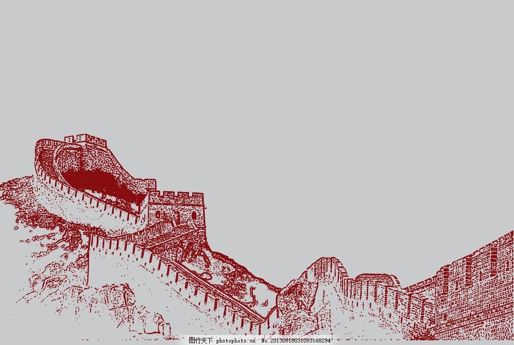 长城 古代建筑 中国古代 矢量素材 其他设计