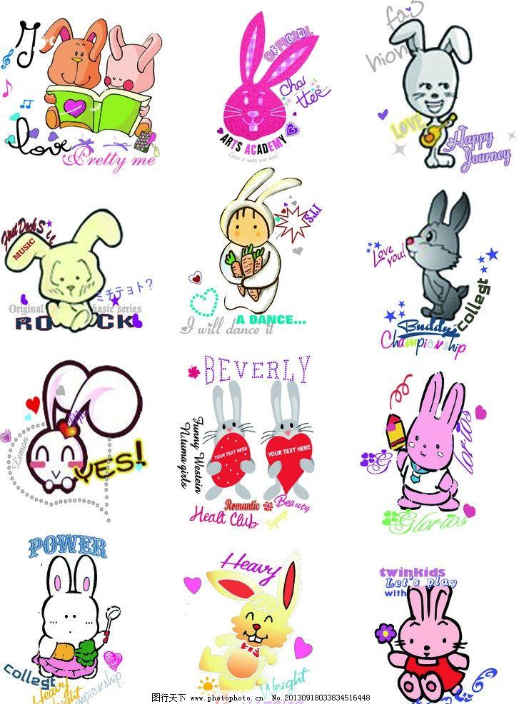 可爱的卡通兔子矢量图图片