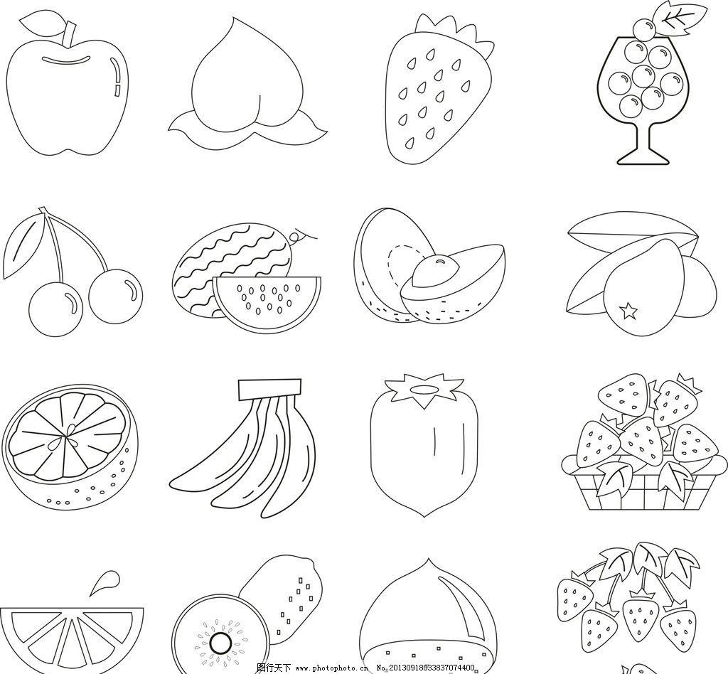 简笔画水果 草莓 西瓜 柠檬 奇异果 樱桃 香蕉 水果 矢量素材 其他