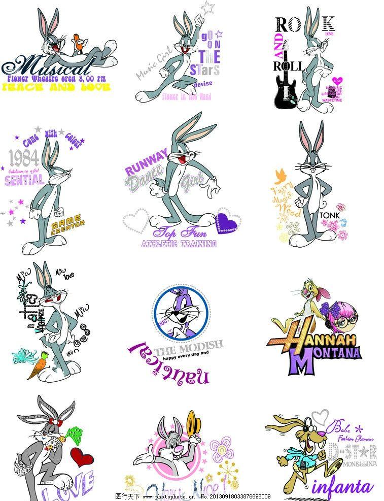 卡通兔子矢量图 卡通 兔子