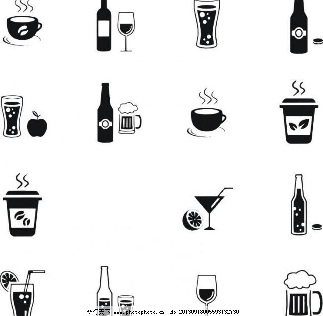 图标 奶茶/咖啡奶茶店图标图片