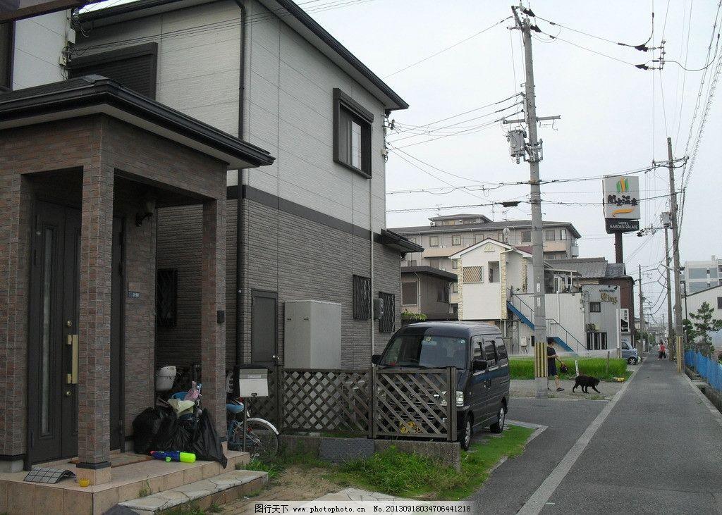 小镇 日本 房子 风景 村庄