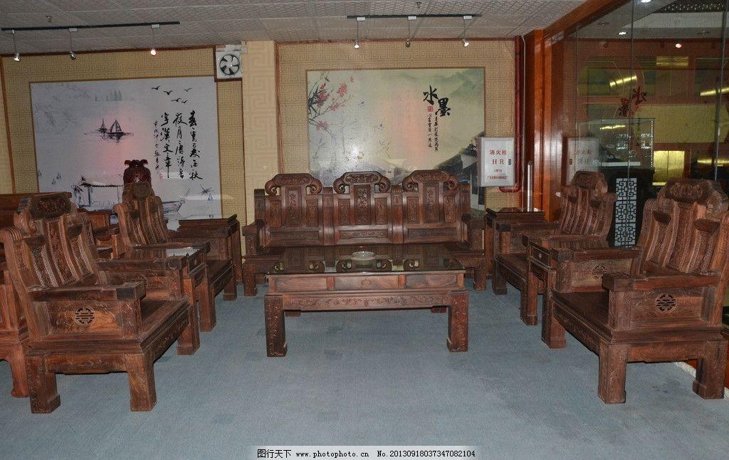 红木椅子 红木椅子图片素材下载