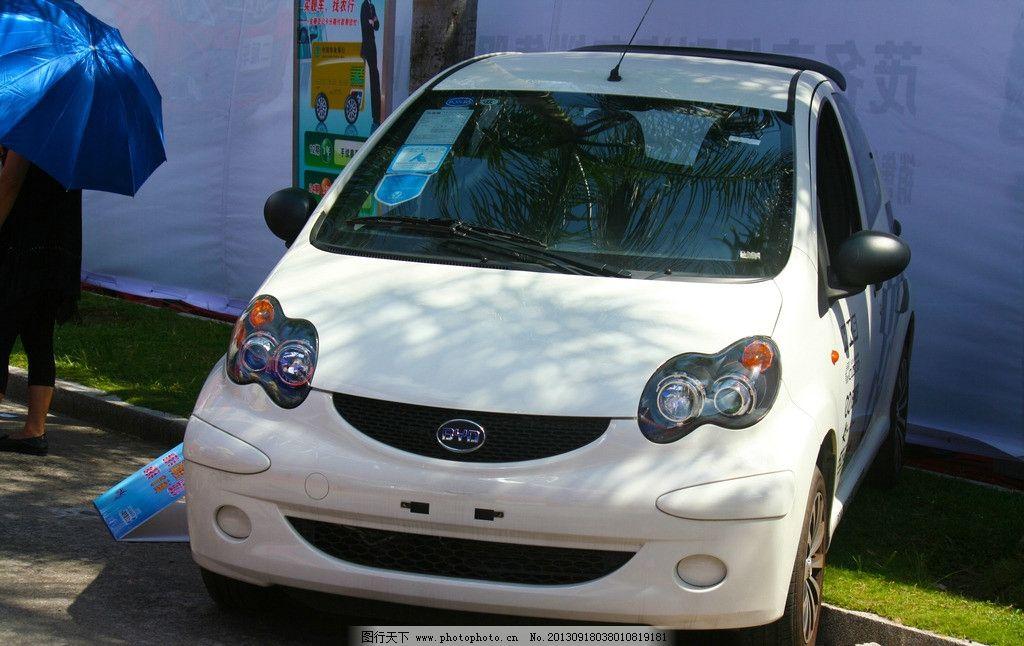 比亚迪f0 比亚迪 byd 汽车 小汽车 小轿车 运输工具 微型车 汽车世界