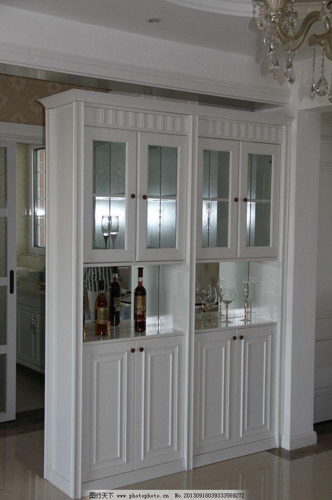 酒柜 玄关柜 装饰柜 简欧家具 餐边柜 室内摄影 建筑园林 摄影 72dpi图片