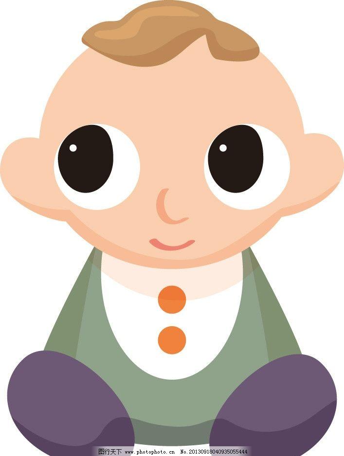 儿童幼儿 卡通婴儿宝宝 卡通 婴儿 宝宝 幼儿 宝贝 可爱 手绘 矢量 ai