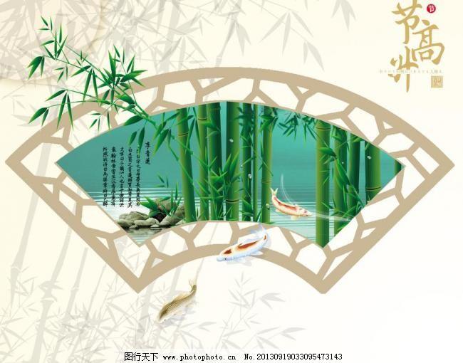 竹韵水墨中国风 窗 窗框 风景画 古典 江南 江南水墨画 金鱼